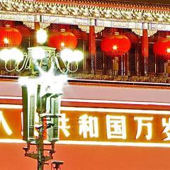 Chinese Red Lanterns